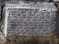 Erevan - La forterese d'Erebouni 07.JPG