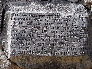 "Yerevan - The ""birth certificate"" of Yerevan at the Erebuni Fortress—a cuneiform inscription left by King Argishti I of Urartu on a basalt stone slab about the foundation of the city in 782 BC"