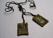 optional stiles bead vintage diffuser with medal necklace original product scapular