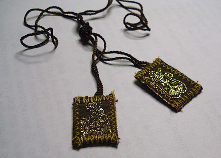 "The Scapular of Our Lady of Mount Carmel, also called the ""Brown Scapular"", with gold embroidery. Escapulariocafe.JPG"