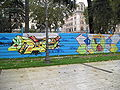 Esquilino - piazza Vittorio - murale 0511-02.JPG