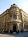 Esquina del Palacio De La Autonomia.jpg