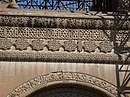 Etchmiadzin Cathedral 029.JPG