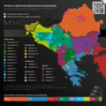 Ethnographic map of the Balkans.png