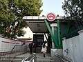 Exit 5 of Songhong Road Station.jpg