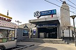 Exit E of Xuanwumen Station (20210115115652).jpg