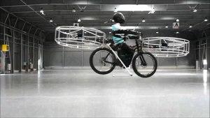 File:F-Bike 2013-06-12.ogv