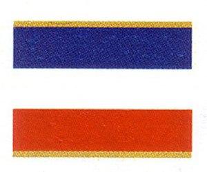 Corps Rhenania Heidelberg - Corpsburschenband des Corps Rhenania Heidelberg