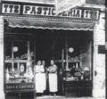 Ferrara Shop.png