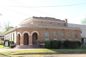 National Register of Historic Places listings in Lafayette County, Arkansas - Image: First Methodist Church, Lewisville, AR
