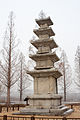 Five-story Stone Pagoda at Namsan-ri in Damyang, Korea 01.jpg