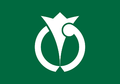 Flag of Anan, Tokushima.png