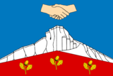 Flag of Belogorsk (Crimea).png
