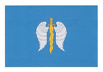 Glodeni - Image: Flag of Glodeni city (Moldova)