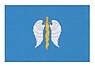 Flag of Glodeni city (Moldova).jpg