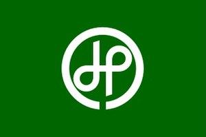 Ichinomiya, Chiba - Image: Flag of Ichinomiya Chiba