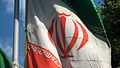 Flag of Iran in the Nishapur Railway Station square 46.JPG