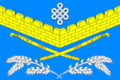 Flag of Ivanovskoe (Krasnodar krai).png