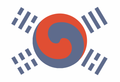 Flag of Korea (1888-1893).png