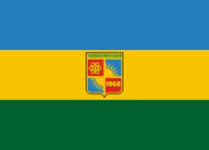 Krasnokamensk, Zabaykalsky Krai - Image: Flag of Krasnokamensk (Chita oblast)