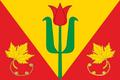 Flag of Krasnoperekopsk.png