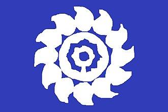 Mukō - Image: Flag of Muko Kyoto