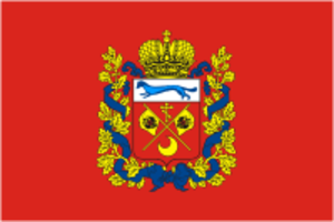 Volga Federal District - Image: Flag of Orenburg Oblast