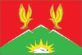 Flag of Sayansky rayon (Krasnoyarsk krai).png