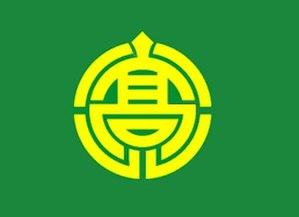 Takaharu, Miyazaki - Image: Flag of Tahaharu Miyazaki