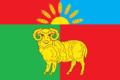 Flag of Zlatorunovsky (Krasnoyarsk krai).png