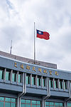 Flag of the ROC at Half Staff in Civil Aeronautics Administration, MOTC for TransAsia 235 Flight Accident 20150210.jpg
