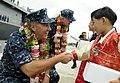 Flickr - Official U.S. Navy Imagery - Blue Ridge arrives in Pyongtaek, Republic of Korea..jpg