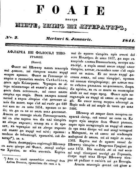 File:Foaie pentru minte, inima si literatura, Nr. 2, Anul 1841.pdf