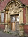 Former County Court and Offices, Doorway - geograph.org.uk - 1266726.jpg