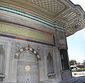 Fountain of Ahmed III.jpg