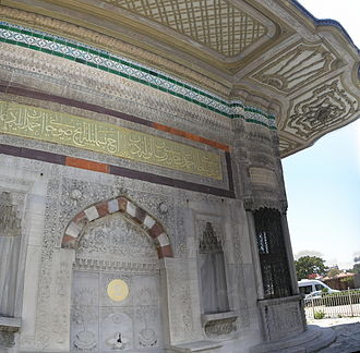 Fountain of Ahmed III - Closeup of some of the details.