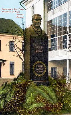 Friedrich Joseph Haass Moscow monument.jpg
