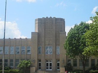 Ruston High School - Front entrance to Ruston High School (2010)