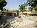 Fuente del parque de «Doña Elvira» - panoramio.jpg