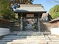 Fukujo-ji (Koga).JPG