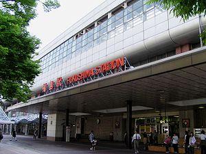 Fukushima Station (Fukushima) - The west side of Fukushima Station