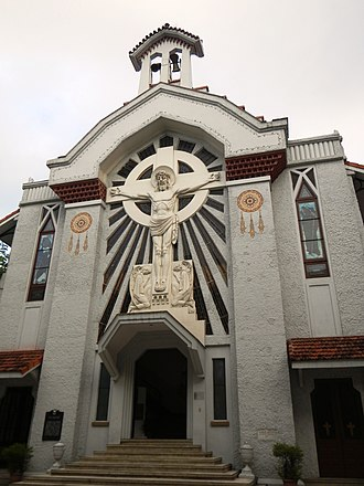 St. Paul University Manila - Chapel of the Crucified Christ