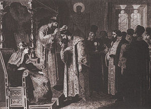 Feodor I of Russia - Painting titled Feodor Ioannovich presents a golden chain to Boris Godunov by  Aleksey Kivshenko
