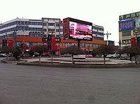 Gaizhou, Yingkou, Liaoning, China - panoramio (11).jpg