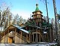 Ganina Yama - panoramio - Tanya Dedyukhina.jpg