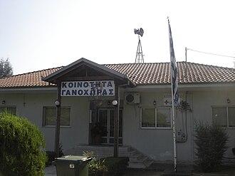 Ganochora - The community hall of Ganochora