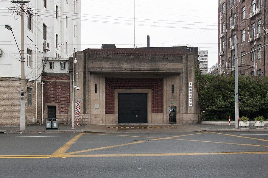 Tilanqiao Prison