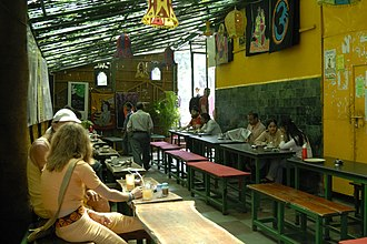 2010 Pune bombing - The German Bakery in November 2007