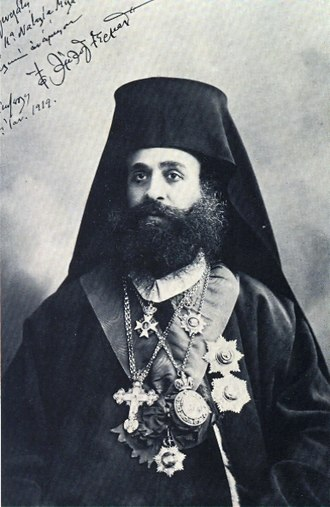 Germanos Karavangelis - Portrait