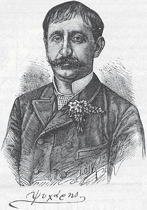 Ioannis Psycharis - Woodcut portrait of Jean Psychari in the Ποικίλη Στοά magazine from 1888